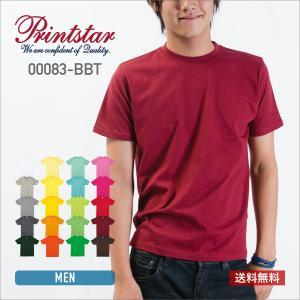 Tシャツ メンズ 半袖 無地 青 緑 など Printsta...