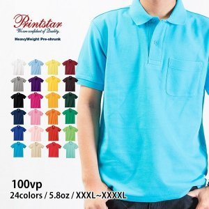 ポロシャツ メンズ 半袖 無地 大きいサイズ 青 緑 など Printstar(プリントスター) 5.8オンス T/Cポロシャツ (ポケ有) 100vp|t-shirtst