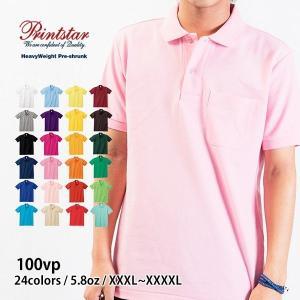 ポロシャツ メンズ 半袖 無地 大きいサイズ 白 黒 黄 赤 など Printstar(プリントスター) 5.8オンス T/Cポロシャツ (ポケ有) 100vp t-shirtst