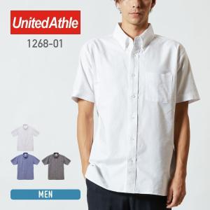 シャツ メンズ 無地 半袖 オックスフォード ボタンダウン ショートスリーブ シャツ カジュアル United Athle(ユナイテッドアスレ) 126801 t-shirtst
