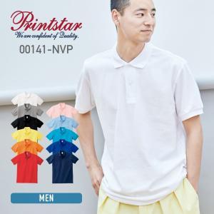 ポロシャツ メンズ 半袖 無地 白 黄 赤 など Printstar(プリントスター) 5.8オンス T/Cポロシャツ (ポケ無) 141nvp|t-shirtst