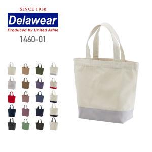 トートバッグ 無地 キャンバス カジュアル シンプル deslawear(デラウェア) レギュラーキャンバストートバッグ 146001