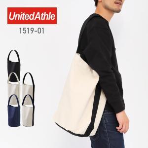 バッグ 無地 ヘヴィー キャンバス ワンショルダー バッグ 14オンス United Athle(ユナイテッドアスレ) t-shirtst