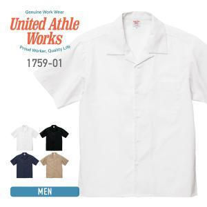 シャツ メンズ 無地  T/C オープンカラー シャツ ツイル United Athle(ユナイテッドアスレ) 175901 t-shirtst