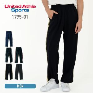 ジャージ メンズ 無地 7.0オンス ジャージロングパンツ 下 United Athle(ユナイテッドアスレ) 1795|t-shirtst