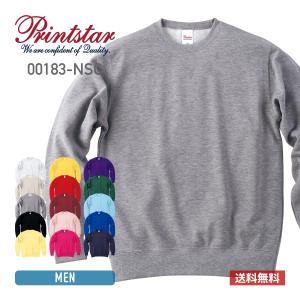 トレーナー メンズ | Printstar(プリントスター) | 00183-NSC 9.7オンス スタンダードトレーナー | XS、S、M、L、XL、XXL、3XL、4XL|t-shirtst