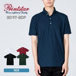 ポロシャツ メンズ 無地 半袖 ボタンダウン Printstar(プリントスター) 4.9オンス ボタンダウン ポロシャツ197bdp|t-shirtst