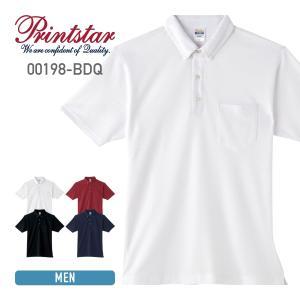 ポロシャツ メンズ Printstar(プリントスター) | 4.9オンス ボタンダウンポロシャツ(ポケット付)|t-shirtst