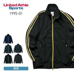 ジャージ メンズ  無地 7.0オンス ラグランジャージ ジャケット United Athle(ユナイテッドアスレ) 1995 t-shirtst