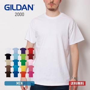 Tシャツ メンズ レディース 男女兼用 GILDAN(ギルダン)   6.0オンス ウルトラコットン Tシャツ 2000 ホワイト ブラック 等|t-shirtst