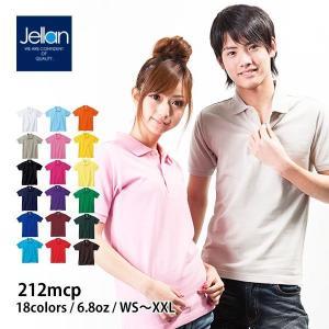 ポロシャツ 半袖 レディース 無地 綿100 コットン Jellan(ジェラン) 6.8オンス コットン ポロシャツ 212mcp|t-shirtst