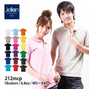 ポロシャツ メンズ 半袖 無地 綿100 コットン Jellan(ジェラン) 6.8オンス コットン ポロシャツ 212mcp|t-shirtst