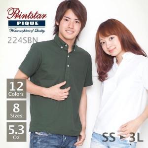 ポロシャツ メンズ 半袖 無地 ボタンダウン Printstar(プリントスター) 5.3オンス スタンダード B/Dポロシャツ 224sbn|t-shirtst