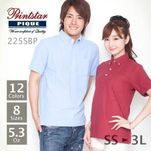 ポロシャツ メンズ 半袖 無地 ボタンダウン Printstar(プリントスター) 5.3オンス スタンダード B/Dポロシャツ(ポケ付) 225sbp|t-shirtst