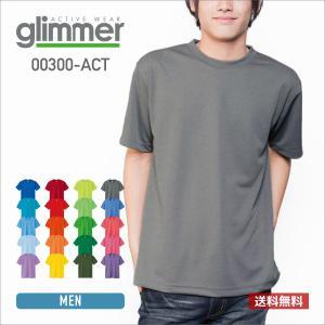 ●商品名 4.4オンス ドライTシャツ  ●商品情報 何度洗濯しても型くずれしにくく色落ちも少ない。...