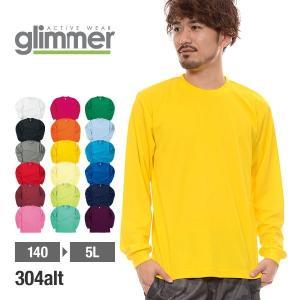 長袖Tシャツ ドライ メンズ 無地 吸汗 速乾 スポーツ ロンT GLIMMER(グリマー) 4.4オンス ドライ ロングスリーブ Tシャツ 304alt|t-shirtst