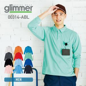 長袖 ポロシャツ メンズ 無地 4.4オンス ドライボタンダウン長袖ポロシャツ ビズポロ 吸汗 速乾 Glimmer(グリマー) 314abl|t-shirtst