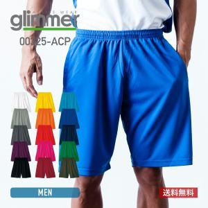 ハーフパンツ メンズ ドライ 吸汗 速乾 スポーツ トレーニング GLIMMER(グリマー) 4.4...
