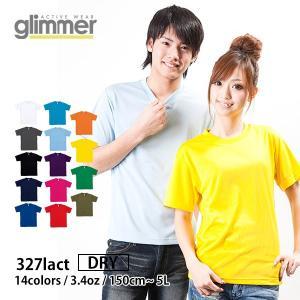 ドライ Tシャツ メンズ 半袖 無地 吸汗 速乾 スポーツ GLIMMER(グリマー) 3.4オンス ライト ドライTシャツ 327lact|t-shirtst