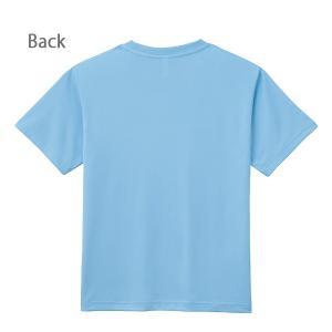 ドライ Tシャツ メンズ 半袖 無地 吸汗 速...の詳細画像2