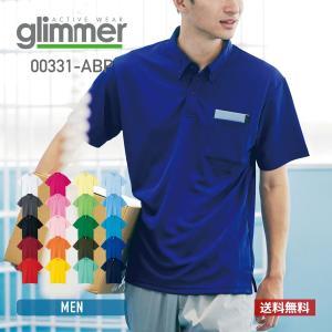 ポロシャツ 半袖 メンズ 無地 ドライ 吸汗 速乾 GLIM...