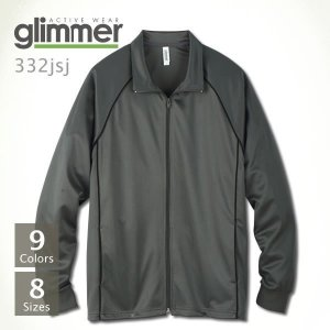 ジャージジャケット GLIMMER(グリマー)332JSJ ...