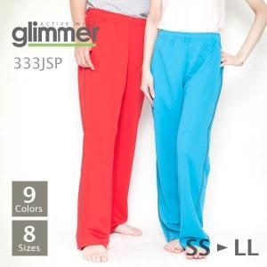 ジャージパンツ 無地 メンズ GLIMMER(グリマー)333JSP SS-3L t-shirtst