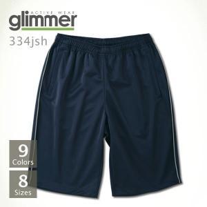 ジャージハーフパンツ メンズ 無地 GLIMMER(グリマー)334JSH t-shirtst