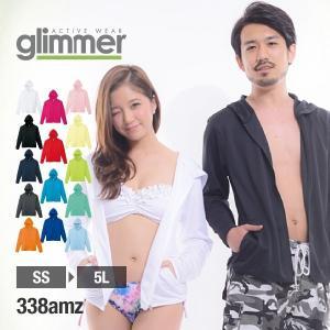 大きいサイズ パーカー メンズ 無地 ドライ パーカー 吸汗 速乾 UVカット 夏 ジップアップ ラッシュガード glimer(グリマー)338AMZ|t-shirtst