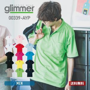 ポロシャツ メンズ 半袖 無地 ドライ 吸汗 速乾 GLIM...