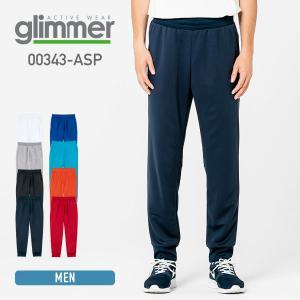 スウェット メンズ 無地 ドライスウェットパンツ 7.7oz GLIMMER(グリマー) スウェット 下 スウェットパンツ メンズ レディース キッズ ダブルニット 343asp|t-shirtst