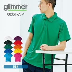 ドライ ポロシャツ メンズ 半袖 無地 3.5オンス インターロックドライポロシャツ ビズポロ 吸汗 速乾 Glimmer(グリマー) 351aip|t-shirtst