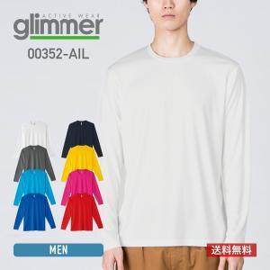 Glimmer(グリマー) | 3.5オンス インターロックドライ長袖Tシャツ  インターロックドラ...