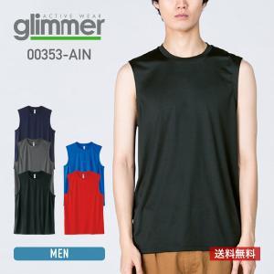 ドライ ノースリーブ メンズ 無地 ドライ タンクトップ 3.5オンス インターロックドライノースリーブ Glimmer(グリマー) 353ain|t-shirtst