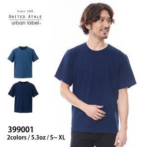Tシャツ メンズ 半袖 無地 United Athle(ユナイテッドアスレ) 5.3オンス インディゴTシャツ 399001