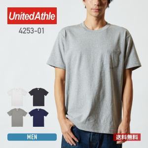 Tシャツ メンズ 半袖 無地 厚手 United Athle(ユナイテッドアスレ) スーパーヘヴィーウェイト 7.1オンス Tシャツ (ポケ付) 425301 ホワイト 白色 白Tシャツ 白T|t-shirtst