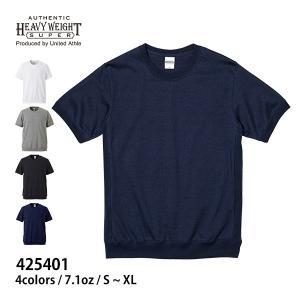 Tシャツ メンズ 半袖 無地 厚手 United Athle(ユナイテッドアスレ) スーパーヘヴィーウェイト 7.1オンス  (サイドパネル) 425401 ホワイト 白色 白Tシャツ 白T|t-shirtst