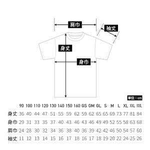 Tシャツ キッズ 半袖 無地 白 黒 など U...の詳細画像3
