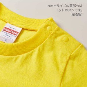 Tシャツ キッズ 半袖 無地 白 黒 など U...の詳細画像4