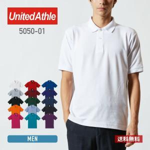 ポロシャツ メンズ 半袖 無地 赤 青 黄 など United Athle(ユナイテッドアスレ) 5.3オンス ドライカノコポロシャツ 5050|t-shirtst