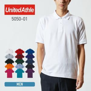 ポロシャツ メンズ 半袖  無地 大きいサイズ 赤 青 黄 など United Athle(ユナイテッドアスレ) 5.3オンス ドライカノコポロシャツ 5050|t-shirtst