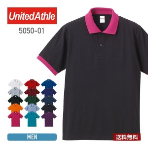 ポロシャツ メンズ 半袖  無地 白 黒 など United Athle(ユナイテッドアスレ) 5.3オンス ドライカノコポロシャツ 5050|t-shirtst
