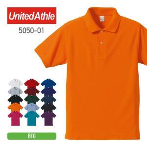 ポロシャツ メンズ 半袖 無地 大きいサイズ 白 黒 など United Athle(ユナイテッドアスレ) 5.3オンス ドライカノコポロシャツ 5050|t-shirtst