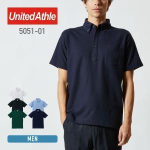 ポロシャツ メンズ  半袖 無地 ボタンダウン United Athle(ユナイテッドアスレ) 5.3オンス ドライカノコポロシャツ (ボタンダウン ポケ付) 5051|t-shirtst