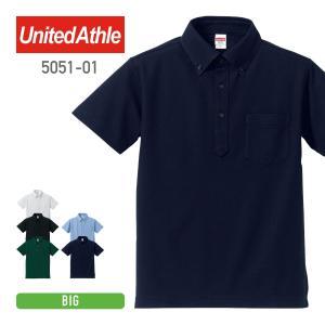 ポロシャツ メンズ 半袖 無地 ボタンダウン 大きいサイズ United Athle(ユナイテッドアスレ) 5.3オンス ドライカノコポロシャツ (ボタンダウン ポケ付) 5051|t-shirtst