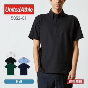 ポロシャツ 半袖 メンズ 無地 ボタンダウン United Athle(ユナイテッドアスレ) 5.3オンス ドライカノコポロシャツ (ボタンダウン) 5052|t-shirtst