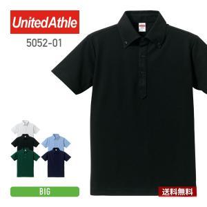 ポロシャツ メンズ 半袖  無地 ボタンダウン 大きいサイズ United Athle(ユナイテッドアスレ) 5.3オンス ドライカノコポロシャツ (ボタンダウン) 5052|t-shirtst