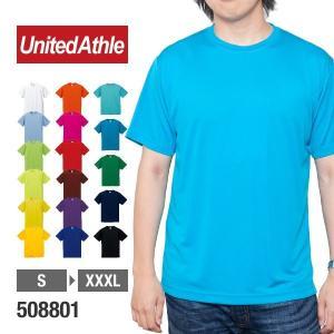 508801 ドライシルキータッチ Tシャツ4.7oz(ローブリード)(アダルト)  ■5088ドラ...
