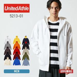 パーカー メンズ 無地 ジップ 裏毛 United Athle(ユナイテッドアスレ) 10.0オンス スウェット フルジップパーカ 521301|t-shirtst
