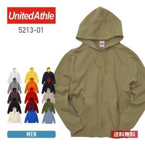 パーカー メンズ 無地 ジップ 裏毛 United Athle(ユナイテッドアスレ) 10.0オンス スウェット フルジップパーカ (バイカラー) 521301|t-shirtst